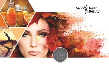 Saudi Health & Beauty Riyadh